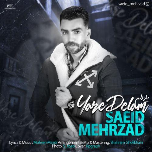 دانلود موزیک جدید سعید مهرزاد یار دلم