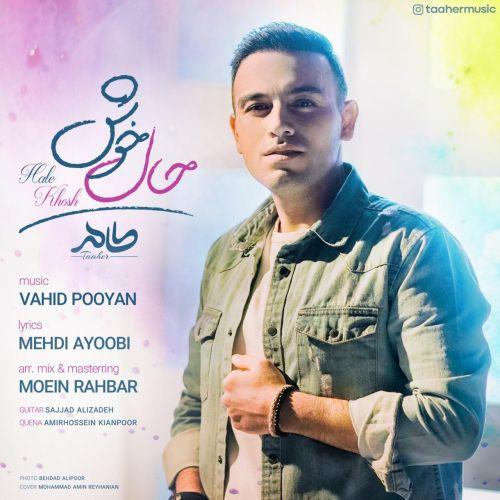 دانلود موزیک جدید طاهر حال خوش