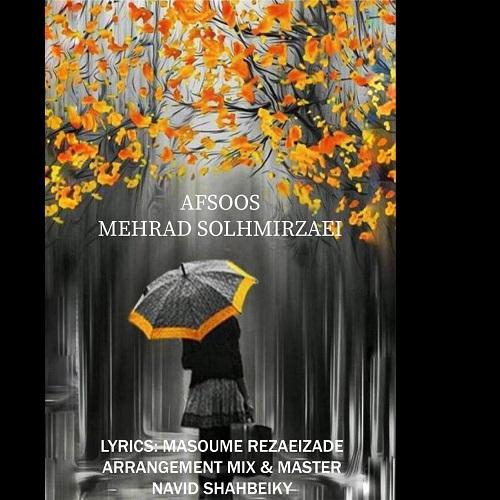 دانلود موزیک جدید مهراد صلح میرزایی افسوس