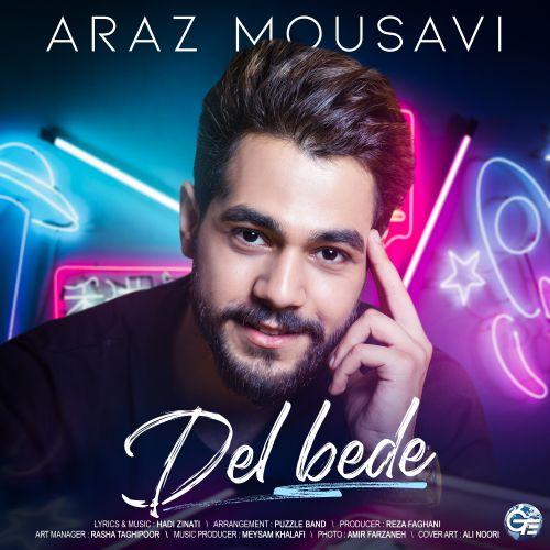دانلود موزیک جدید آراز موسوی دل بده