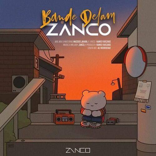 دانلود موزیک جدید زانکو بند دلم