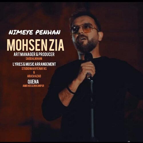 دانلود موزیک جدید محسن ضیا نیمه پنهان