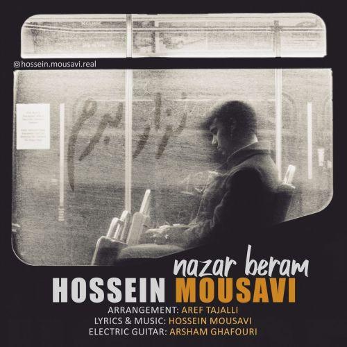 دانلود موزیک جدید حسین موسوی نذار برم