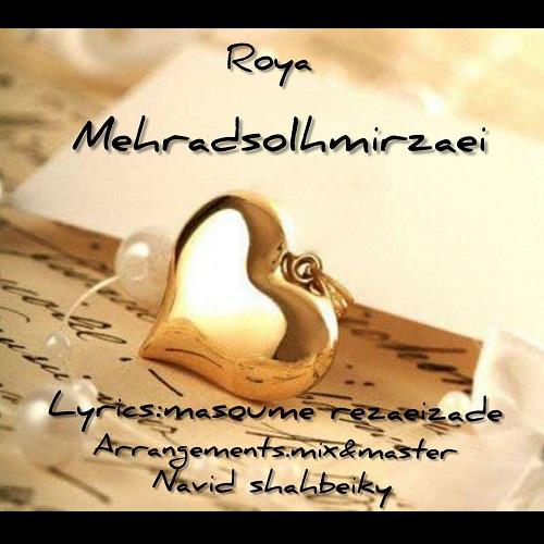 دانلود موزیک جدید مهراد صلح میرزایی رویا