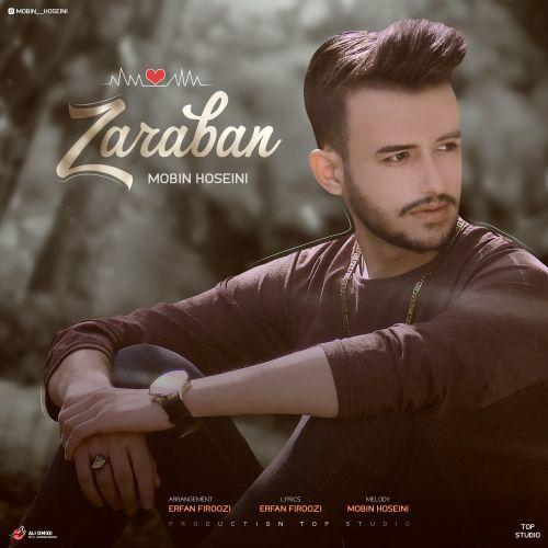 دانلود موزیک جدید مبین حسینی ضربان